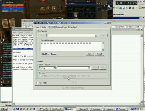 Работает на серверах где есть голосование l2top.ru. Эмуляция.